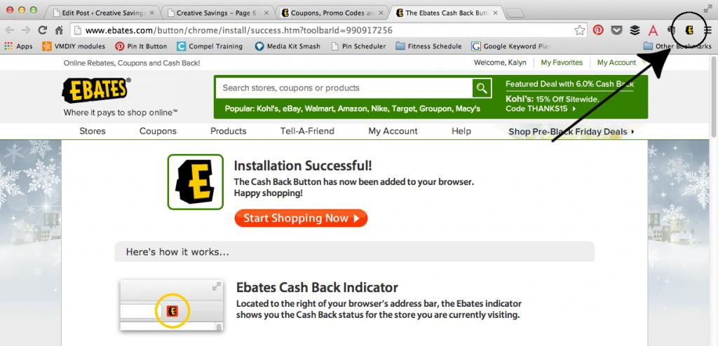 ebates-screenshot