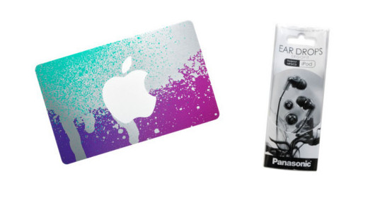 giftcard-and-earbuds3